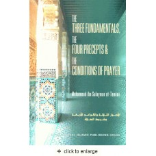 The Three Fundamentals, Four Precepts and condition of Prayer