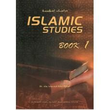 Islamic Studies (Book 1) Dr BP