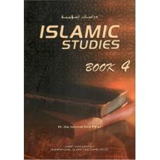 Islamic Studies (Book 4) Dr BP