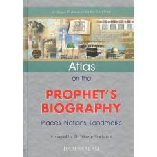 Atlas on the Prophets Biography