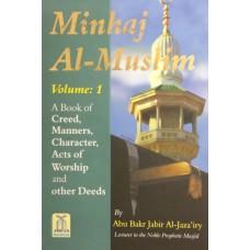 Minhaj Al Muslim (Vol. 1)