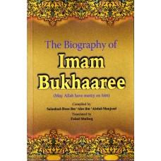 Biography of Imam Bukhari