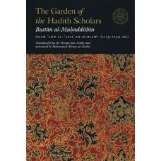 Garden of the hadith scholars