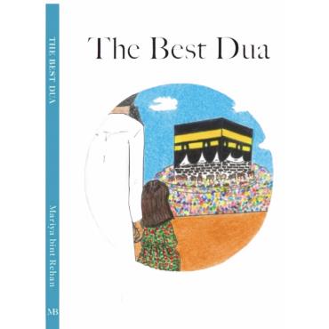 The Best Dua