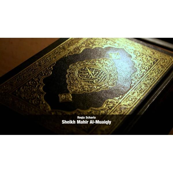 Ar-Ruqya Ash-Shariah: Maher Al-Muyiqali (CD)