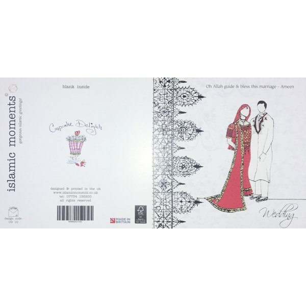 Card - Wedding - Bride and Groom (CD10)