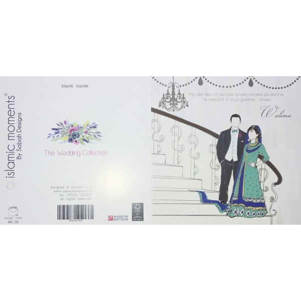 Walima card - Couple on Stairway (WC05)