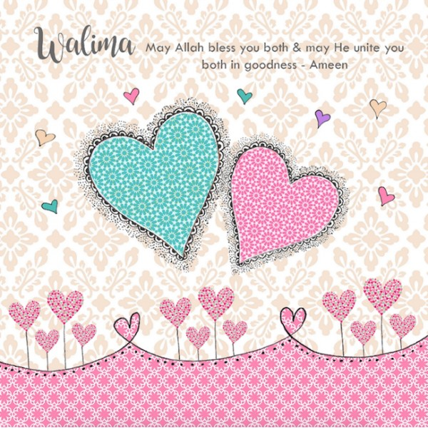 Walima Wedding Card - Two Hearts