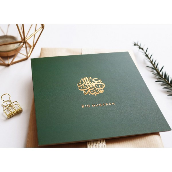 Card - Eid Mubarak Gold Foiled - Olive (RC08)