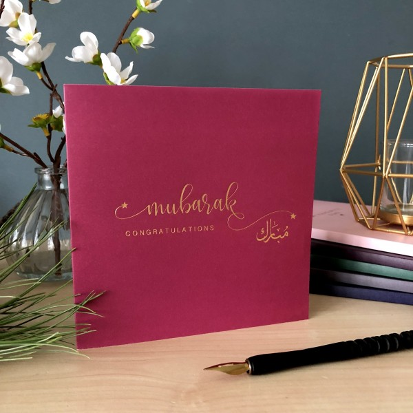 Card - Mubarak,Congratulations Gold Foiled - Burgundy (RC18)