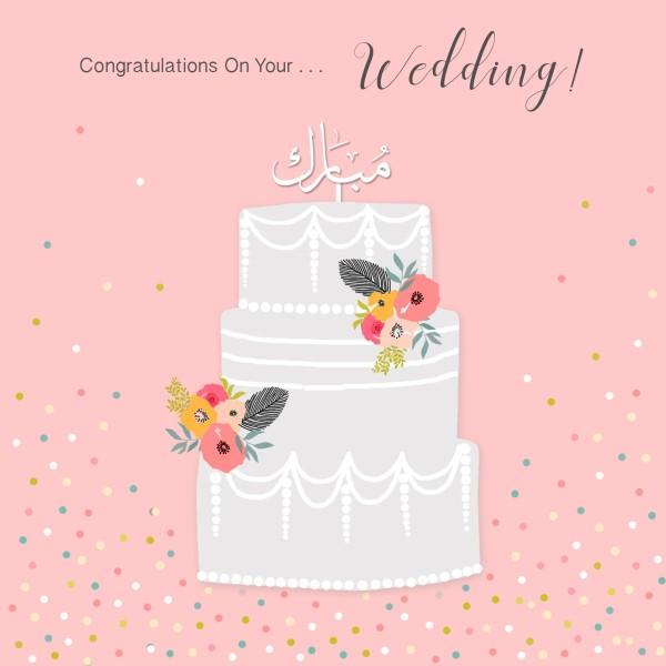 Congratulations On Your Wedding!- Mubarak
