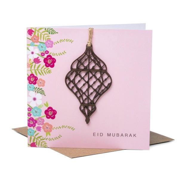 Card - Laser Cut Wooden Lantern Eid Mubarak - Pink (PR03)