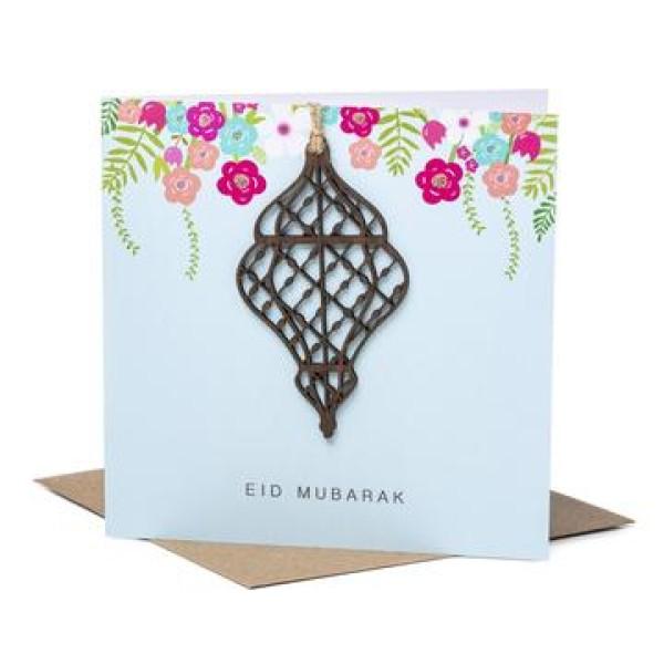 Card - Laser Cut Wooden Lantern Eid Mubarak - Blue (PR05)