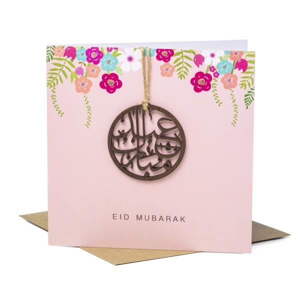 Card - Laser Cut Wooden Motif Eid Mubarak - Peach (PR06)