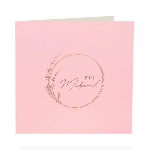 Eid Mubarak Gold Foiled Greeting Card in Blush Pink