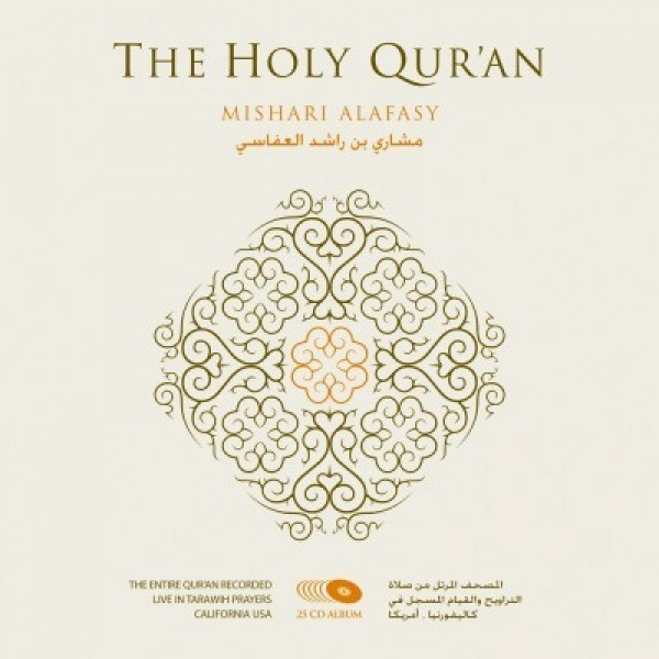 The Holy Quran : Mishari Alafasy