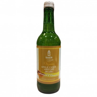 Shifa e Kaamila - Pure Apple Cider Vinegar infused with Cinnamon & Turmeric