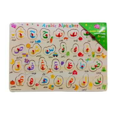 Desi Doll : Arabic Alphabet Non-Sound Puzzle