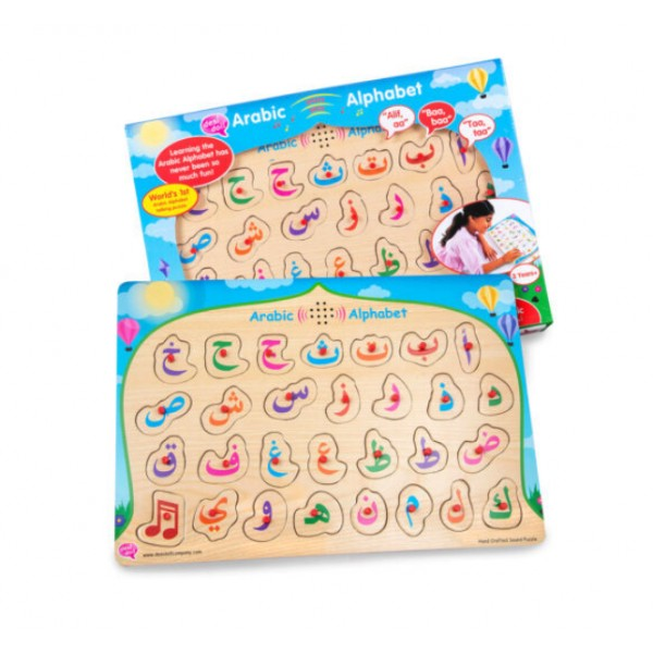 Talking Alphabet Puzzle Lift and Learn Arabic