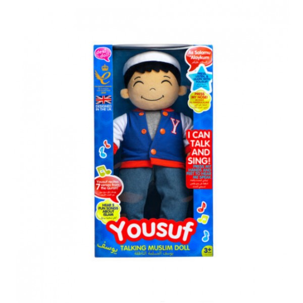 Desi Doll : Talking Muslim Yousuf Doll