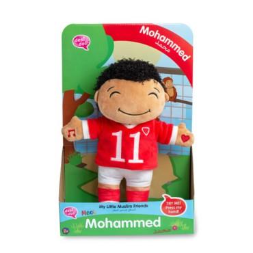 My little muslim friends mohammed