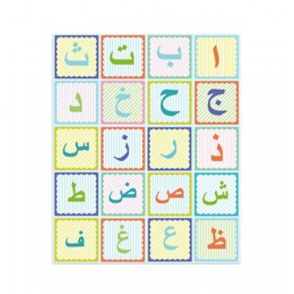 Arabic Alphabet And Numbers Fun Stickers