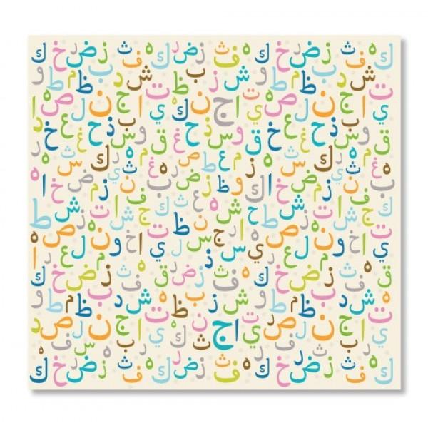 Wrapping Paper : Arabic Alphabet (48cmx68cm)