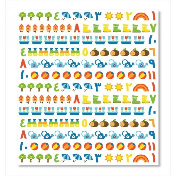 Wrapping Paper : Arabic Numbers (48cmx68cm)