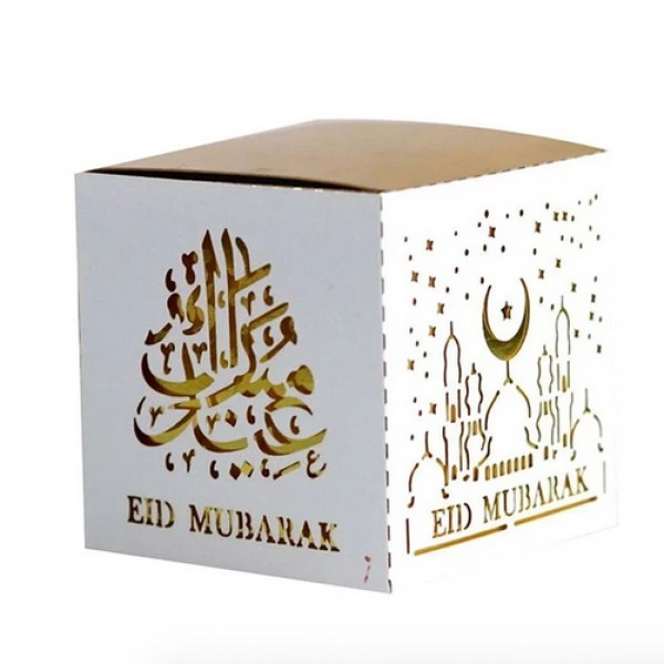 Eid Mubarak Sweet/ Candy Gift Boxes (White/gold)