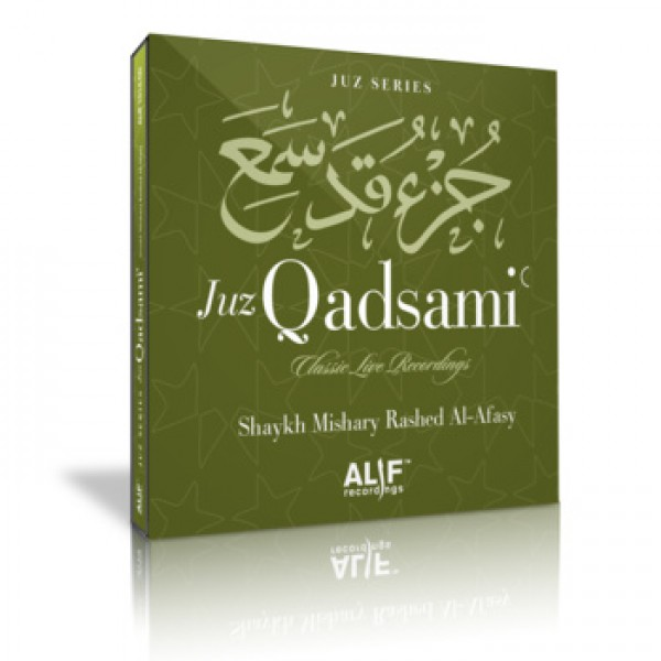 Juz Qadsami - Mishary Rashed Al-Afasy
