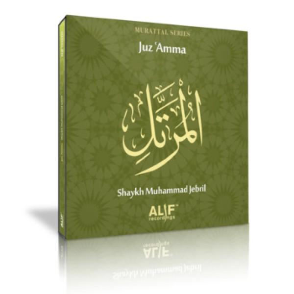 Juz Ammah - Shaykh Muhammad Jebril