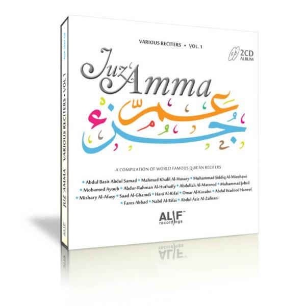 Juz Amma ; Various Reciters