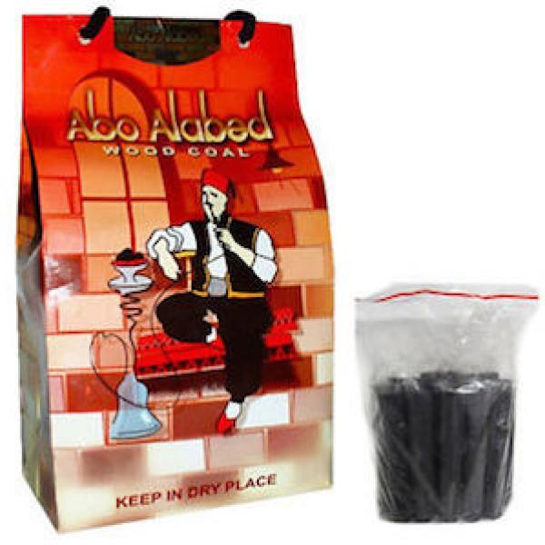 Charcoal - Wood Coal - Amira (1kg)