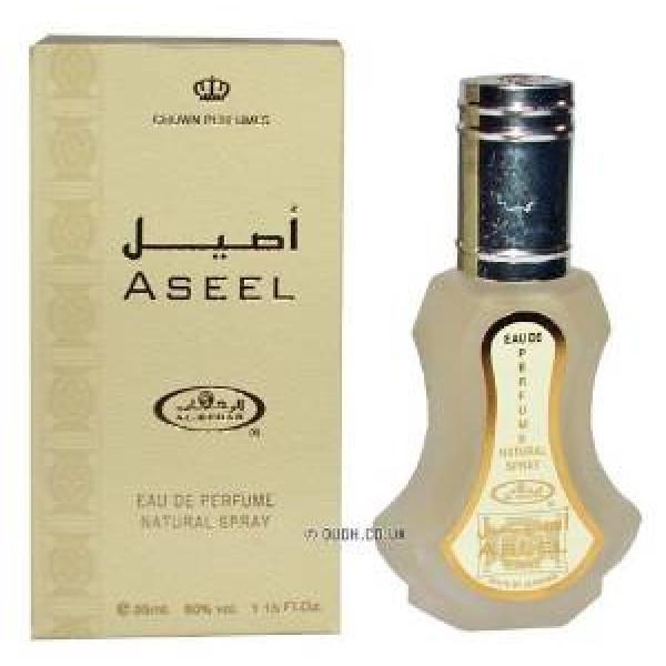 Al - Rehab 35ml : Aseel