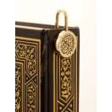 Quran Mark - Gold