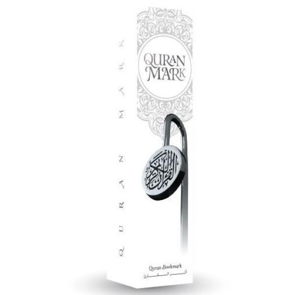 Quran Mark - Silver