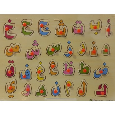 Multicolour Arabic Alphabet Puzzel (GTW-501)