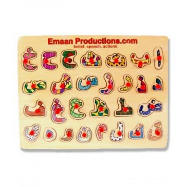 Alphabet Arabic Board: Emaan
