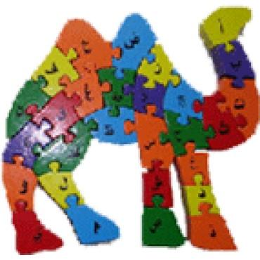 Alphabet Camel (Arabic and English)