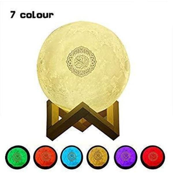 Quran Moon Lamp Speaker - White