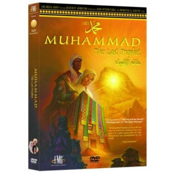 Muhammad The Last Prophet DVD