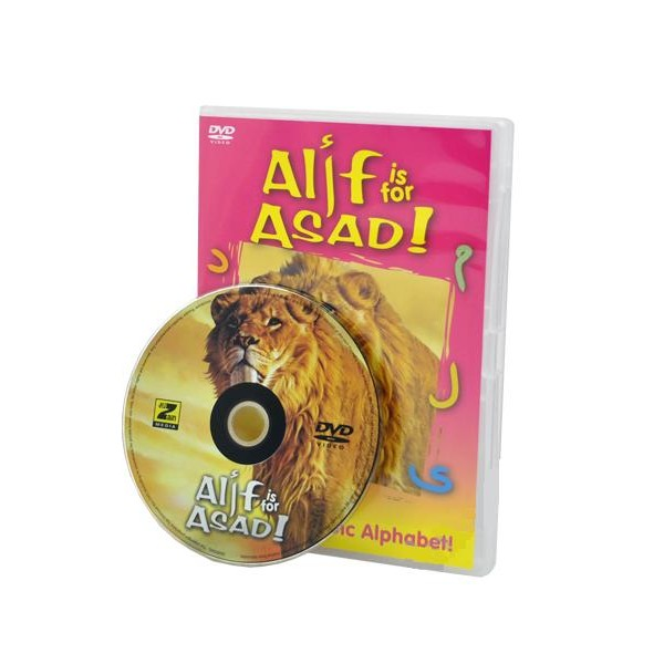 Alif is for Asad