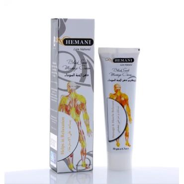 Hemani - Black Seed Massage Cream 50g