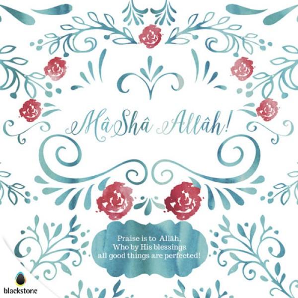 Card: MashaAllah Con25 (IGC)