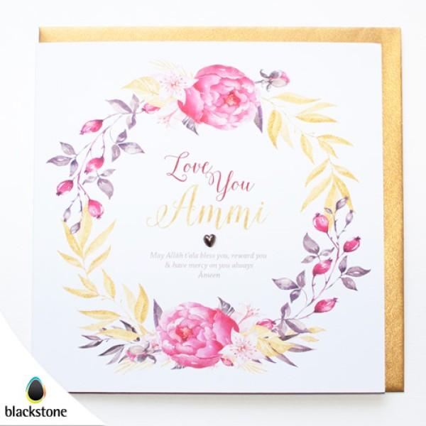 Card: Love You Ammi MUM18E (IGC)