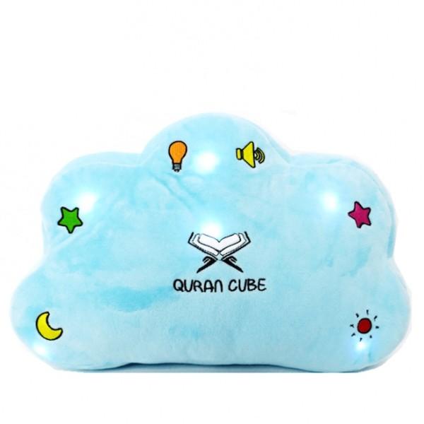Quran Cube - Quran & Dua Pillow - Blue