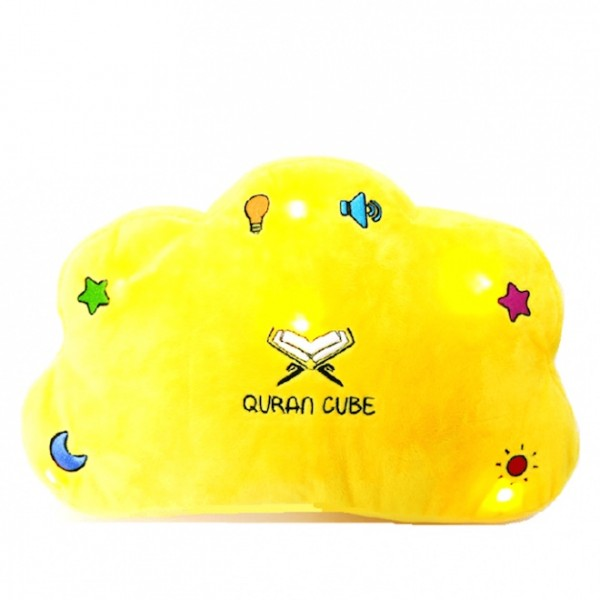Quran Cube - Quran & Dua Pillow - Yellow