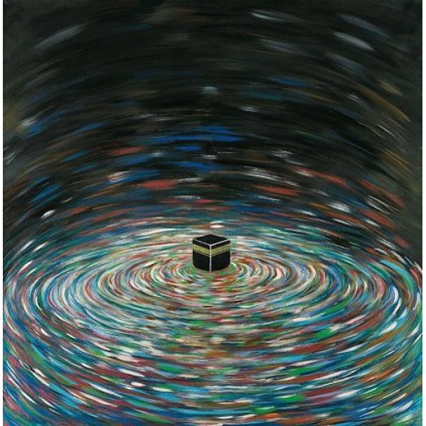 Ahlan : Ripple around the Kabah