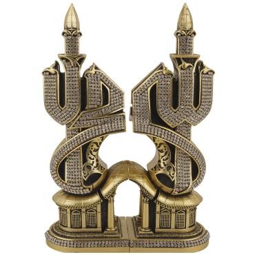 Allah and Muhammad - Musenna Set (Gold)