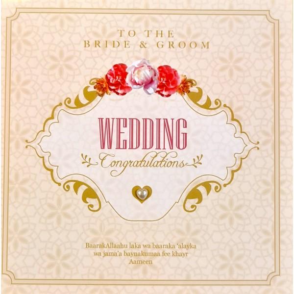 Card: E04WED Wedding Congratulations (IGC)